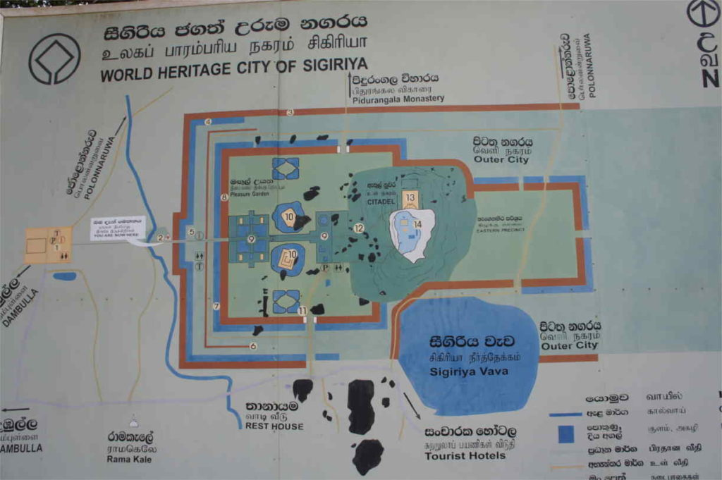 Skała Sigiriya, Sri Lanka