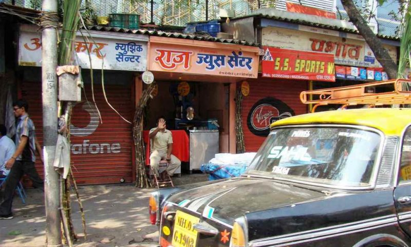 Mumbaj lub Bombaj