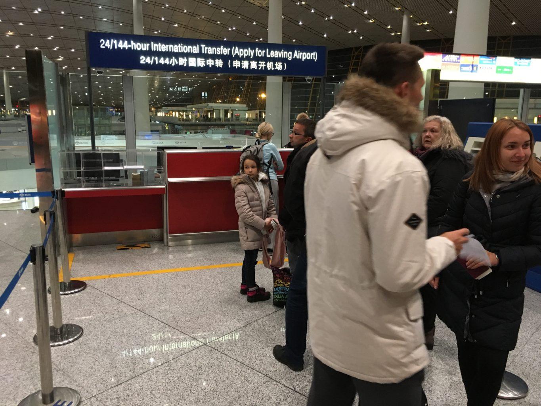 Lotnisko Pekin - zwiedzaj bez wizy
