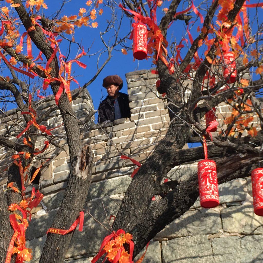 Chiny - gdzieś na Murze
