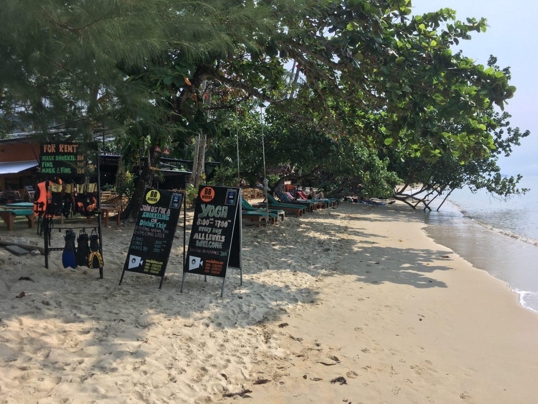 Ko Chang - spokojna plaża