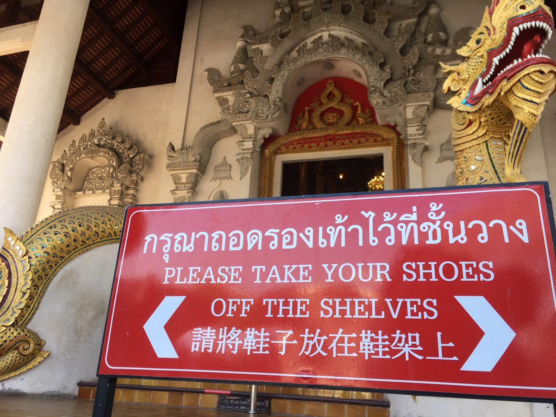 Zdejmujemy buty przed wejściem do świątyni