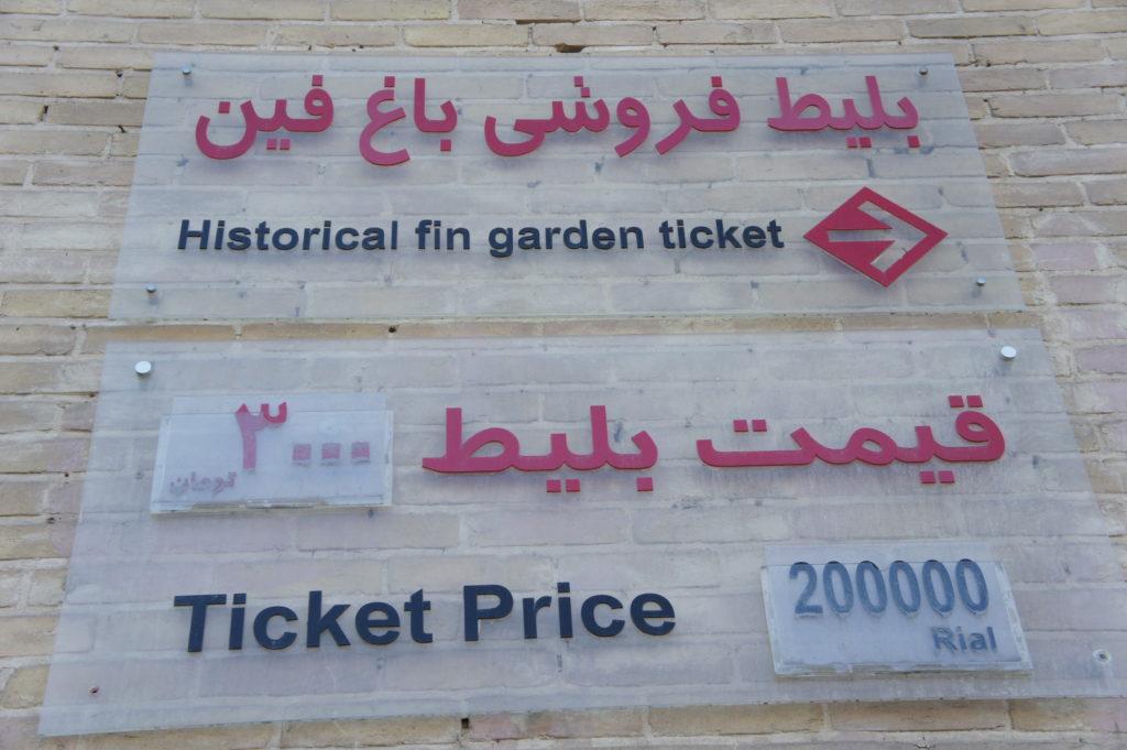 zwykle za zwiedzanie płaci się 200000 (2USD)