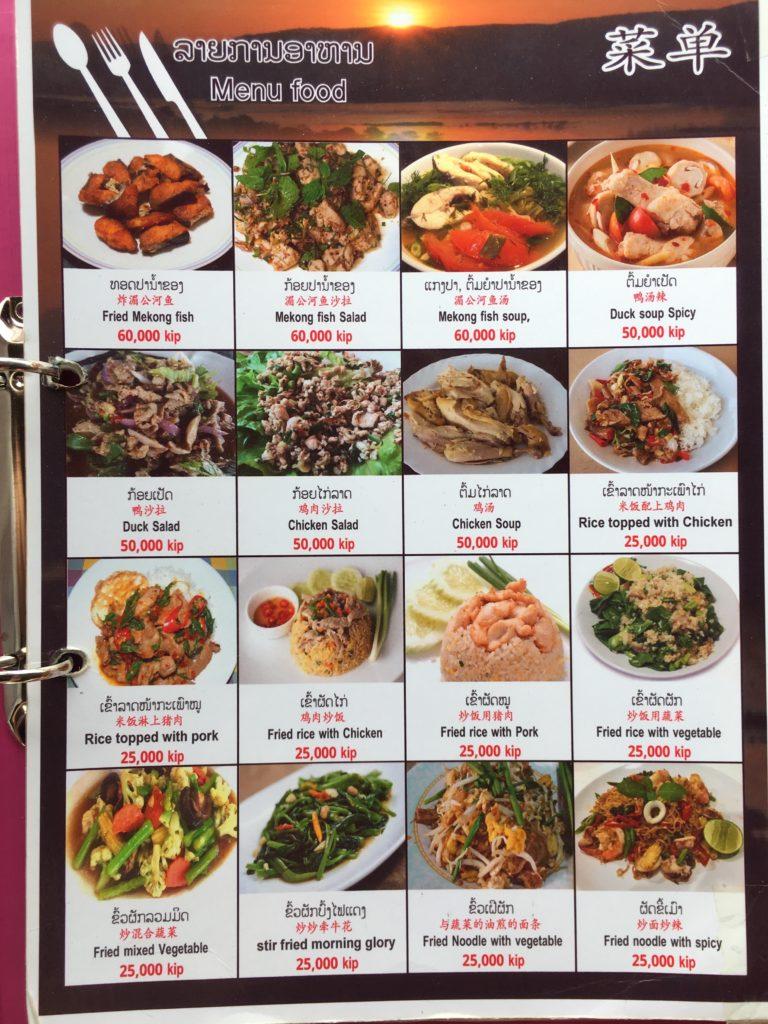 Kuchnia Laosu to często mieszkanka dań z Chin, Tajlandii i Wietnamu