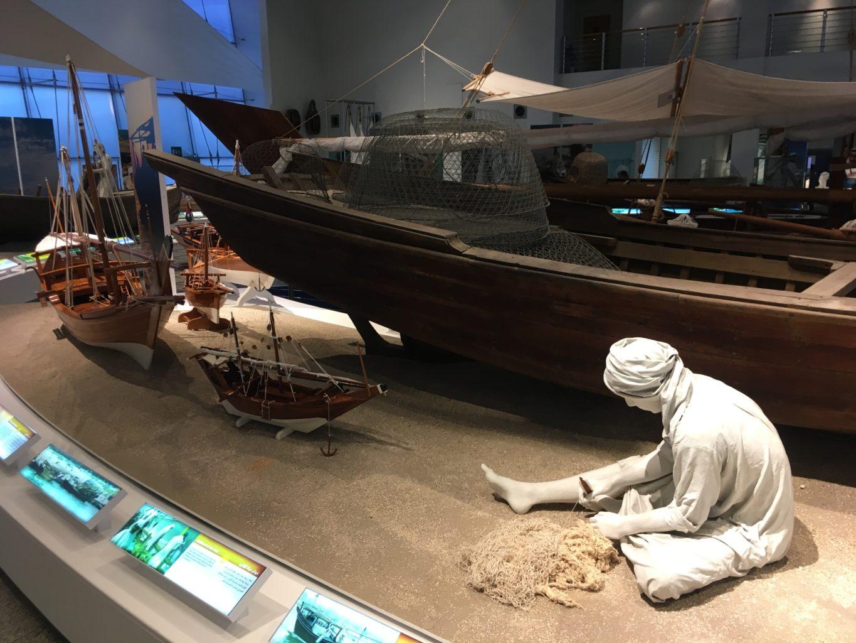 Muzeum Marynistyki w Szardży