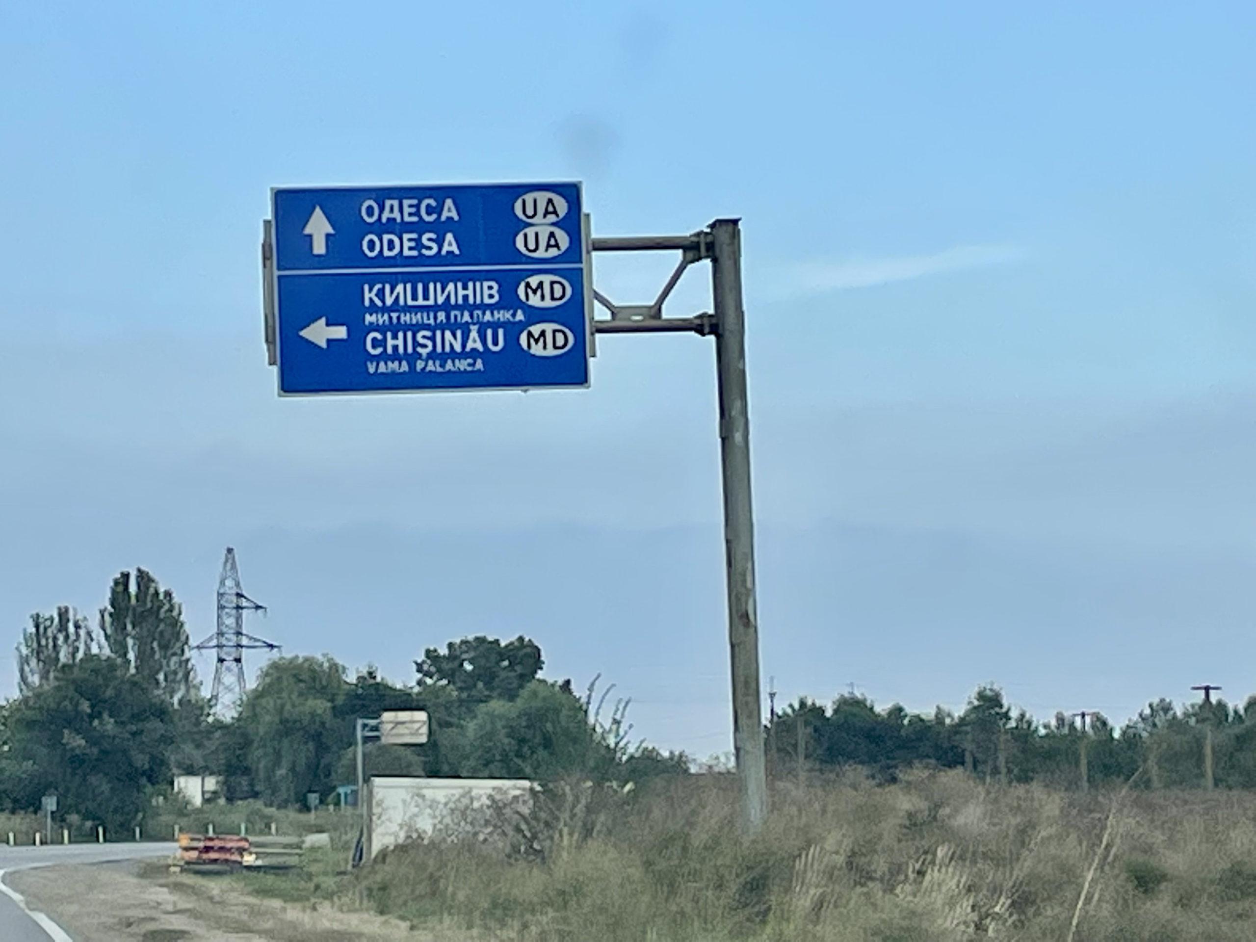 Około 40 km za Odessą wjeżdżamy na eksterytorialną drogę prowadzącą przez terytorium Mołdawii